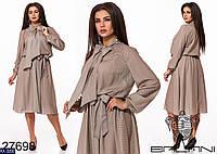 Платье AX-3200 (48-50, 52-54, 56-58)