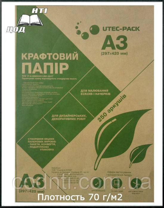 Крафт бумага Формат А3 250 листов.Плотность 70 г/м2
