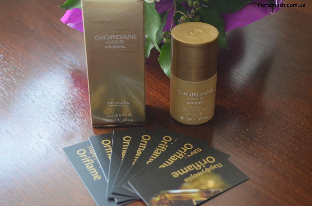 парфюмерный набор Giordani Gold Original купить с доставкой по всей