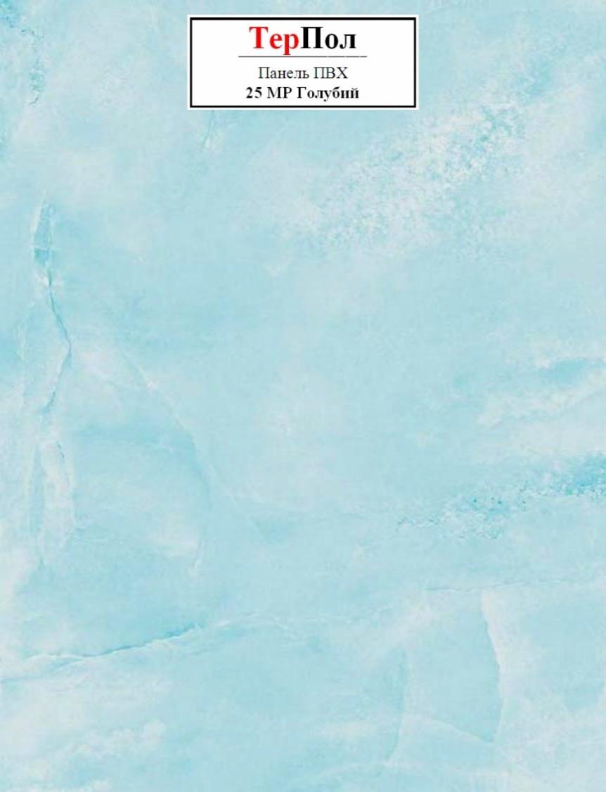 ПВХ панель ТерПол Мрамор голубой