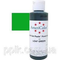 Краситель гелевый AmeriColor (Америколор) Зеленый Лист 128г