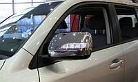 Накладки на зеркала с поворотом для Toyota Land Cruiser 200, Тойота Лэнд Крузер 200