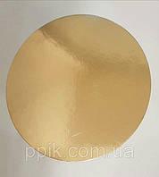Подложка круг 34 см уплотненная 3мм, Золото/черная, 3 мм.