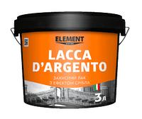 LACCA D'ARGENTO ELEMENT DECOR 3л Защитный лак с эффектом серебра