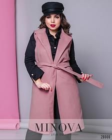 3bc388ca8d9c Куртки, пальто женские больших размеров купить в Одессе оптом и в ...
