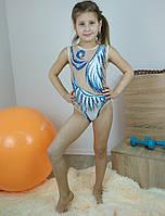 Детский купальник для выступлений по художественной гимнастике 116-122