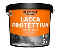 LACCA PROTETTIVA ELEMENT DECOR 5 л Защитный матовый лак