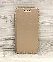 Чехол-книжка ROYAL для Samsung Galaxy J5 2017 (SM-J530) Золотой