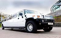 Лимузин Hummer H2 classic