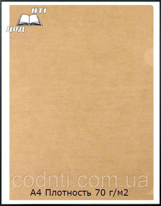 Крафт бумага  А4 70 г/м2 в листах.Плотность 70 г/м2