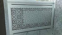 Екран (короб) для батарей опалення з МДФ, декоративні решітки №23, фото 1