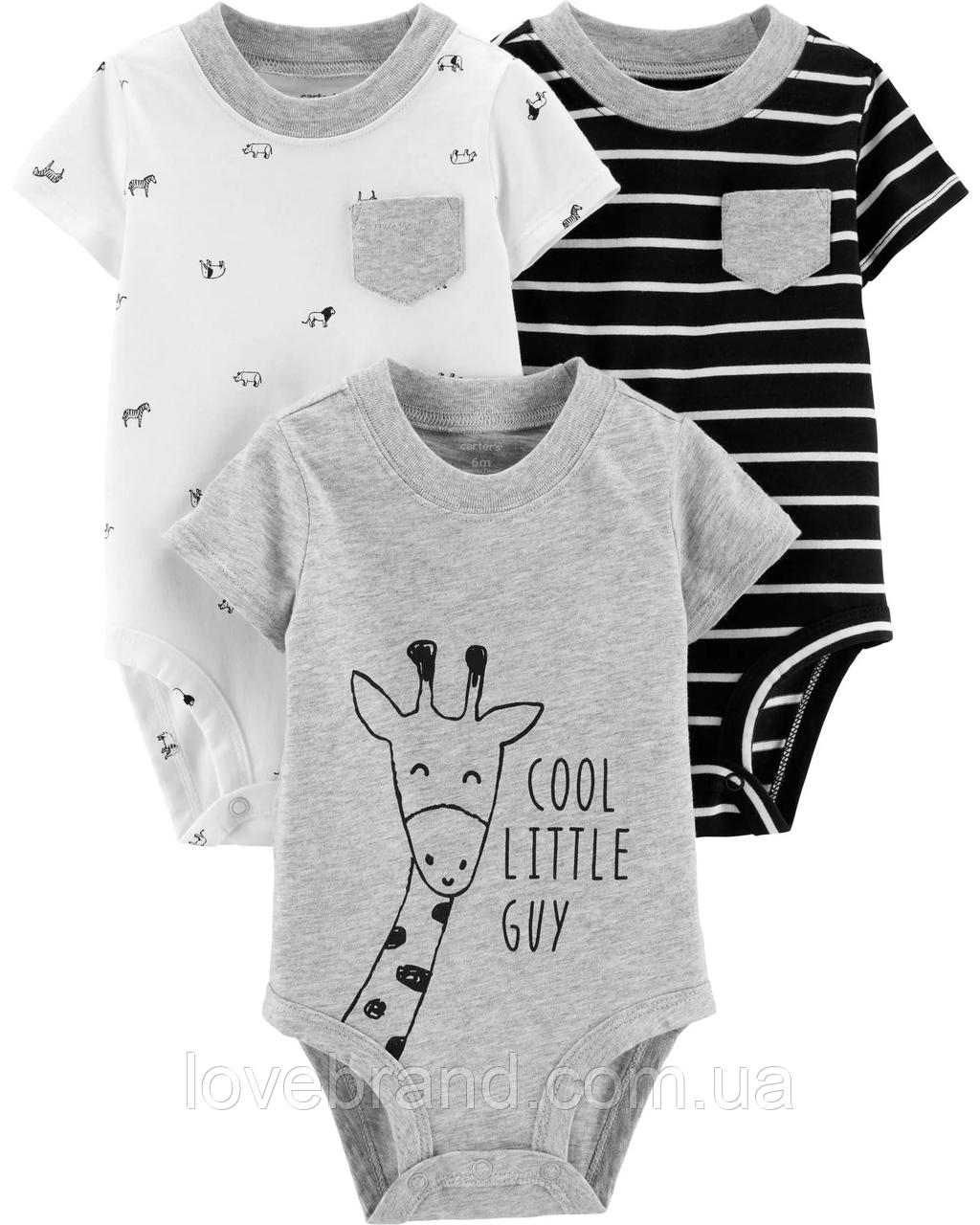 "Набор боди-футболки с картманчиком 3 шт Carter's для мальчика ""Жирафа"", бодики картерс"