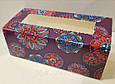 Коробки для макаронс фиолетовые с рисунком (упаковка 3 шт.), фото 2