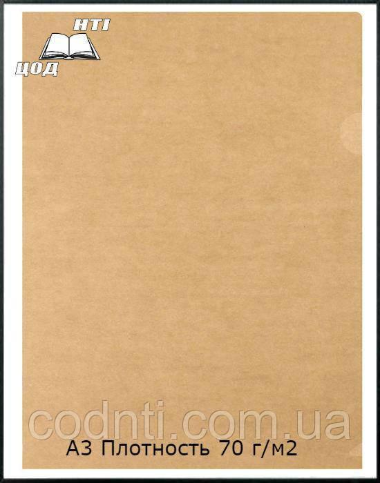 Крафт бумага  А3 в листах Плотность 70 г/м2