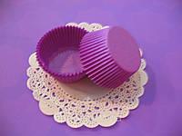 Бумажные формы (тарталетки) для кексов, капкейков Фиолетовые, фото 1