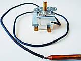 Термостат регулировочный на бойлер ZANUSSI SMALTO  (250V/16A/75°C) код товара: 7096, фото 2
