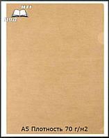 Крафт бумага А5 80 г/м2 (500 листов в упаковке)