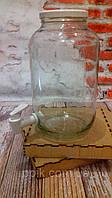 Диспенсер для лимонада (Лимонадница), 4,25 л. Белый, фото 1