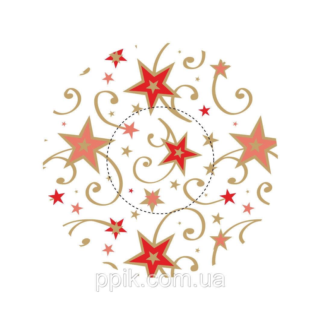 Капсулы для кексов Рождественские звезды, фото 1