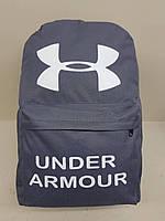 Спортивный рюкзак Under Armour (Андер Армор), серый цвет ( код: IBR009S )