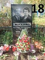 Пам'ятник для батьків вертикальний з квітником на могилу із граніту