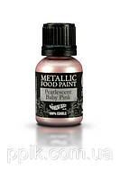 Краска металлический блеск Rainbow Dust Королевский голубой