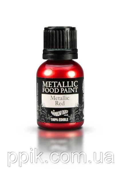 Краска металлический блеск Rainbow Dust Красный