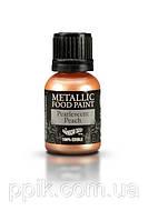 Краска металлический блеск Rainbow Dust Персик