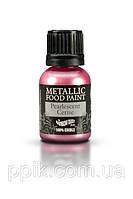 Краска металлический блеск Rainbow Dust Светло-вишневый