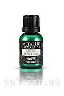 Фарба металевий блиск Rainbow Dust Темно - зелений