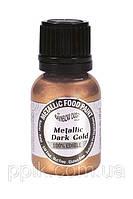 Краска металлический блеск Rainbow Dust Темное золото