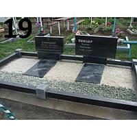 Подвійний пам'ятник на могилу з огорожей із граніту