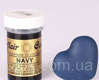 Краска паста Sugarflair Темно-синяя, фото 1