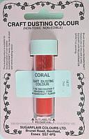 Краска сухая Sugarflair Коралловая