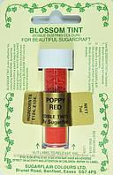 Краска сухая Sugarflair Красный мак