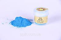 Краска сухая для цветов Sugarflair Голубой лед, фото 1