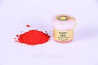 Краска сухая для цветов Sugarflair Красный мак, фото 1