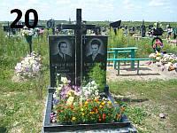 Подвійний пам'ятник для батьків хрест із граніту на могилу