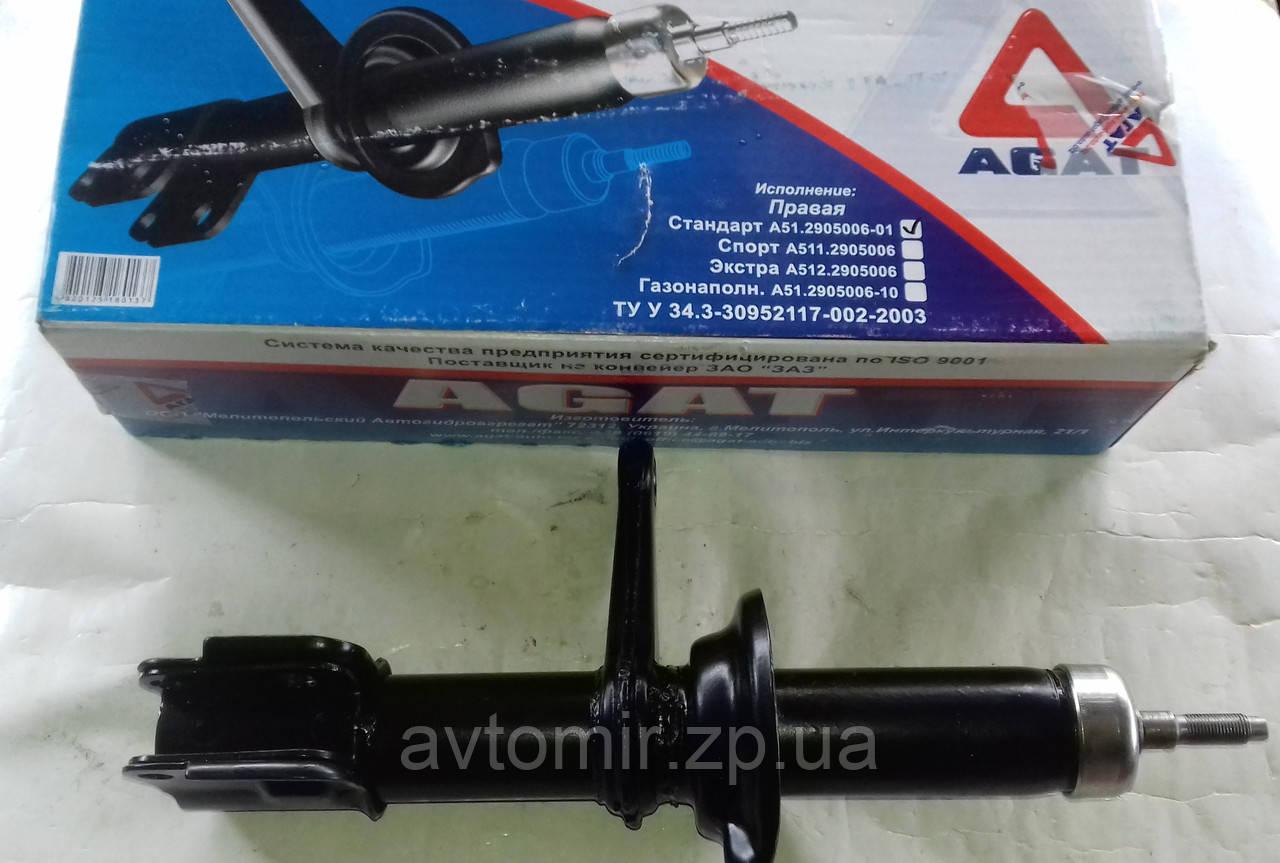 Амортизатор предний правый  ЗАЗ 1102 -1105 ,Таврия ,Славута АГАТ