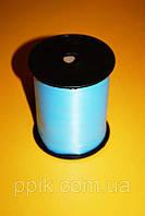 Лента голубая 5 мм, 350 м