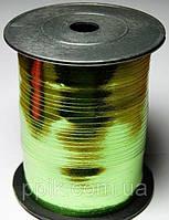 Лента зеленая металлизированная 5 мм, 250 м