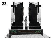 Подвійний пам'ятник на могилу з рушником та хрест із граніту