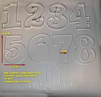 Набор вырубок Цифры для пряничного торта маленькие 16 см