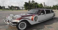 Лимузин ретро Excalibur бело-бордовый