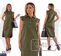 Платье AX-8755 (48, 50, 52, 54)