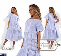 Платье AX-8793 (48, 50, 52, 54)