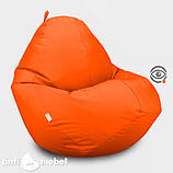 Кресло мешок Овал Стандарт 90*130 см