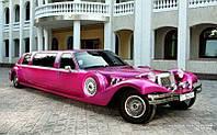 Лимузин ретро Excalibur розовый