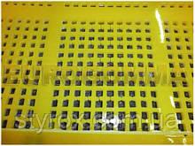 Stretch sieve from polyurethane