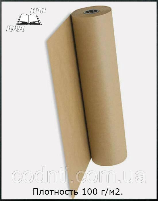 Крафтовая бумага в рулоне 25 пог. метра. Плотность 100 г/м2.